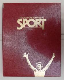 Lencyclopedie mondiale du sport 体育明星图片集