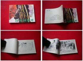 《绿林神箭手》,广西1985.5一版一印68万册,8586号,连环画