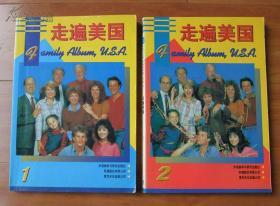 走遍美国  2 第二册  :Zou bian Meiguo  正版现货 馆藏  无笔迹