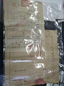河南省郑州市地契 三联全  1951年  含5张税票  难得