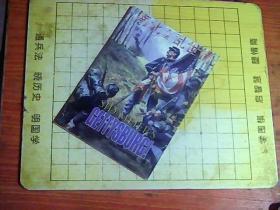 南北大战乱事情   游戏手册  无光盘