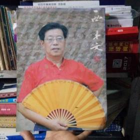 西中文,6架6排