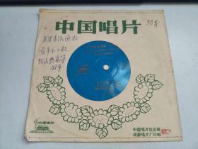 小薄膜中国唱片 剪羊毛之歌 等