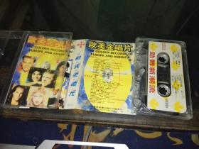 磁带-【有歌词】(欧美金唱片)