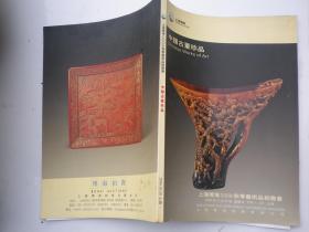 2006.10 月《上海博海:瓷器.玉器》拍卖