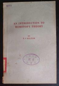 英文原版:An Introduction to Homotopy Theory(同伦论)1953年版