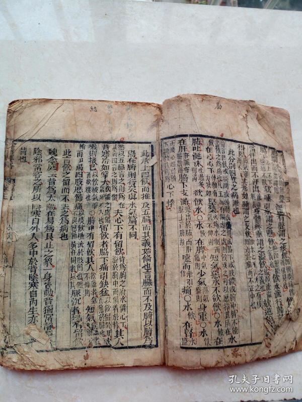 木刻,金匮要略卷五卷六卷七,三卷合订。带少量眉批。