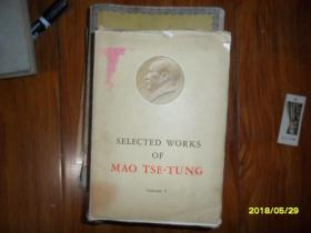 毛泽东选集 英文 大32 第1卷
