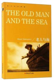 全英文 老人与海
