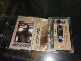 磁带-【有歌词】   刘欢 畅销精选组合