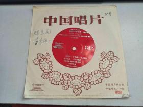小薄膜中国唱片 牧民心向华主席 等