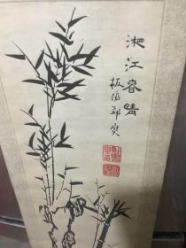 年画.湘江春晴(四幅合售)(工艺品)