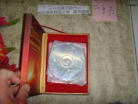 国家地理百年纪念典藏(DVD光盘5张碟,正反面均可放映)