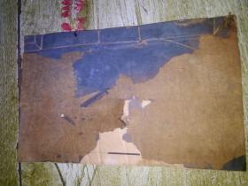 民国第一癸亥年(1923)琴石山房印谱