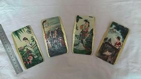 1981年年历卡,凹凸版美女4张