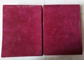 外文原版大16开精装2册合售,详情见图【可能是阿拉伯语】