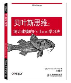 贝叶斯思维:统计建模的Python学习法