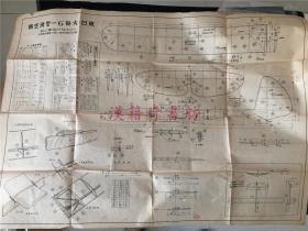 """1942年二战日本东日大毎G一型滑空机设计图一张(模型飞行机设计图)。""""大日本飞行协会公认""""。滑翔机"""