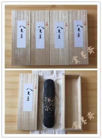 日本90年代铂金古墨へちま 80克/锭 书画书法油烟墨墨块墨锭N55