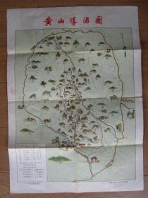 1974年黄山游览图