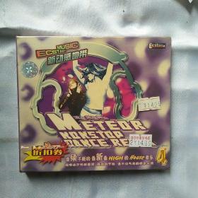 流星激情舞曲 CD 光盘