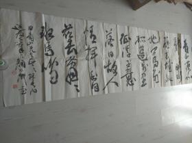 中国书法家协会理事 颜振卿 书法写 李白诗歌大幅 16平尺作品235cmx70cm【保真】