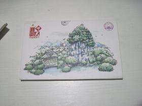 广西师大印象手绘明信片(一套12张)