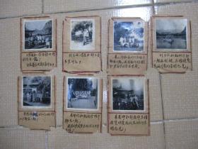 六十年代老照片 7枚 合售 有说明文字