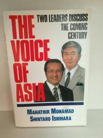 The Voice of Asia Two Leaders Discuss the Conming Century (亚洲)英文原版书