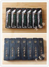 日本60年代古墨はやくとり19克錠 文寿堂制书法油烟墨老墨錠块N59
