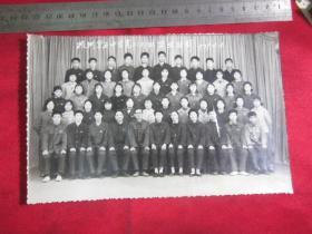 【杭州第五中学高二班毕业留影老照片】1979