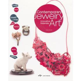 Contemporary jewelry Art