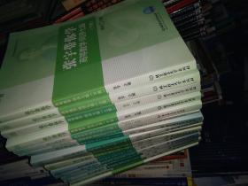 张宇带你学高等数学第七版上下册二本合拍