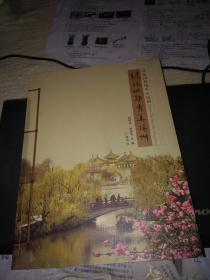 国家园林城市扬州 :绿杨城郭 秀美扬州...