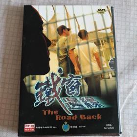 铁窗边缘 DVD光盘2张