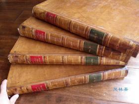 4开铜版画164张!1836年西方古籍 意大利都灵萨包达美术馆