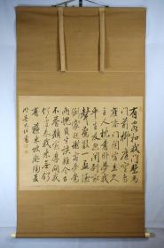 【墨笔真迹】卷菱湖 汉诗轴 绢本挂轴 有二王遗风 江户后期著名书法家  幕末三笔之一 原木盒装