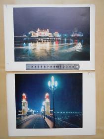70年代【南京长江大桥,鼓楼广场夜景,摄影图片2张】印刷厂样张