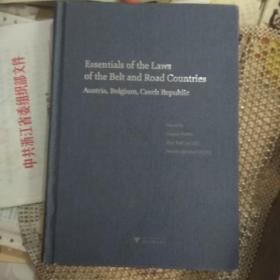 "Essentials of the Laws of the Belt and Road Countries: Austria, Belgium, Cezch Republic ""一带一路""沿线国法律精要:奥地利,比利时,捷克卷(英文版)"