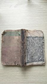 清代线装木刻本:康熙字典(已集上中下)