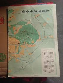 1978年南京市地图