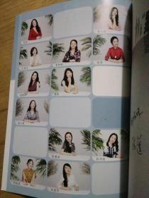 """""""家排""""现场:中国家庭的系统排列故事(几个作者签名签印本)"""