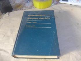 Fundamentals of analytical chemistry 分析化学基础(第4版)【16开精装本】 英文版