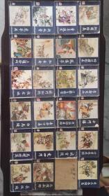 老版三国演义连环画 48本全(79-83年印)+增补12本(87年印)品相自鉴 包邮