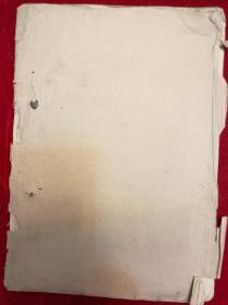 药用植物种子幼苗形态鉴定(上)·油印本·图文本
