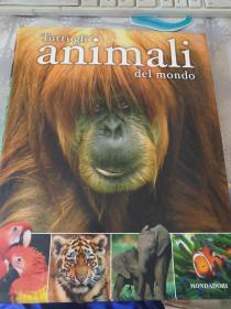 Tutti gli . animali del mondo【16开版本画册】