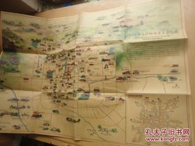2开大《 2013北京文化旅游景点导览图》旅游景点导览图一张 品好