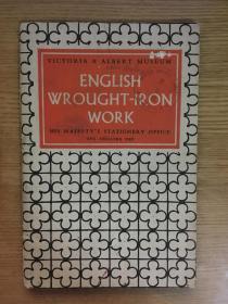english wrought-iron work