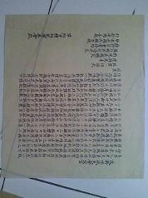 中国革命博物馆 复制品【310X260】