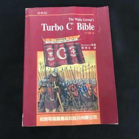 Turbo C Bible蔡明志